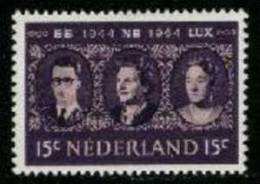 NEDERLAND 1964 MNH Stamp(s) Benelux 829 #169 - Period 1949-1980 (Juliana)
