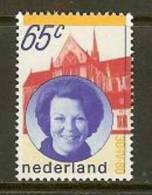 NEDERLAND 1981 MNH Stamp(s) Beatrix 1215 #7023 - Unused Stamps