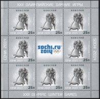 RUSSIA 2013 - OLYMPIC WINTER GAMES SOCHI 2014 - SHEET - BOBSLEDDING - 2-MAN EVENT - Inverno 2014: Sotchi