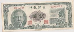 1 YUAN 1961 NEUF - Taiwan