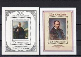 RUSSIE 1976 ** - 1923-1991 USSR