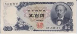 Japan #95b, 500 Yen 1969 Banknote Currency - Japan