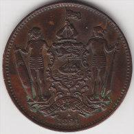 @Y@   British North Borneo  1 Ct 1891 H    RARE   (  Item 2553 ) - Malaysie