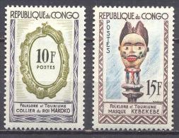 Congo YT N°156/157 Folklore Et Tourisme Neuf/charnière * - Neufs