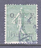 CILICIA  105  (o) - Used Stamps
