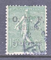 CILICIA  105  (o) - Cilicia (1919-1921)