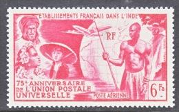 FRANCE  INDIA  UPU  C 17  ** - India (1892-1954)
