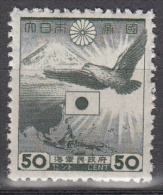 Netherlands Indies   Scott No N36  Mnh  Year  1943 - Indes Néerlandaises