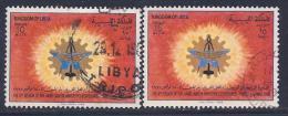 Libya, Scott #344-5 Used Arab Labor Emblem, 1968 - Libya
