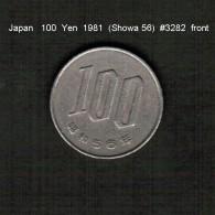 JAPAN    100  YEN  1981  (Hirihito 56---Showa Period)  (Y # 82) - Japan