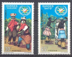 Dahomey YT N°284/285 Danses Neuf/charnière * - Benin – Dahomey (1960-...)