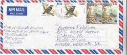 1999 SRI LANKA Air Mail COVER To BBC London GB,  Multi ELEPHANT , BIRD Stamps Birds - Sri Lanka (Ceylon) (1948-...)