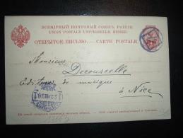 CP ENTIER 4K OBL. XI + CACHET 2 VIII 98 ST PETERSBOURG - 1857-1916 Imperium