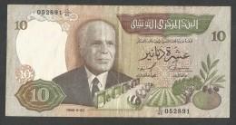 [NC] TUNISIE - BANQUE CENTRALE De TUNISIE - 10 DINARS (1986) BOURGUIBA - Tunisia