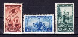 ROMANIA  1952, Young Pionieers Organization 3 Years  Y&T  1258/0  , Cv 16.00 E  , ** , M N H , V V F - Nuovi