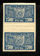 Russia 1922 Standard-Collection S-C 42 MNH OG - Nuovi