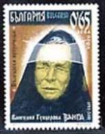 BULGARIA 2011 PEOPLE Famous Bulgarian Prophecy Woman VANGA - Fine Set MNH - Bulgarie