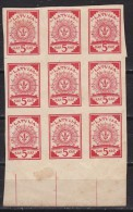 LETTONIE  - N°Y&T - 1 - 5k Rouge Carminé - En Bloc De 9 Bord De Feuille   - Tous N** - Lettonie