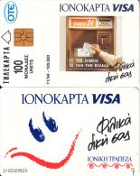 GREECE - Ionian Bank Visa, CN : 2102, 11/94, Used - Griechenland
