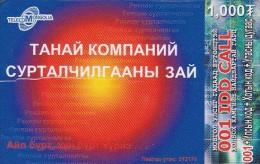 Mongolia, M?, Telcom Mongolia,001  IDD CALL, 2 Scans.