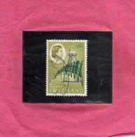 SWAZILAND 1962 DEFINITIVE FORESTRY 2 CENT. USED - Swaziland (1968-...)