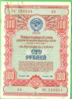 Russia U.S.S.R. CCCP 100 Rouble 1954 XF+/aUNC  - State Loan Bond (Obligation) - Russie