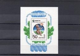 RUSSIE 1974 ** - 1923-1991 USSR