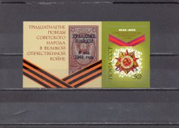 RUSSIE 1975 ** - 1923-1991 USSR