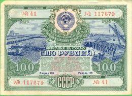 Russia U.S.S.R. CCCP 100 Rouble 1951  - State Loan Bond (Obligation) - Russia