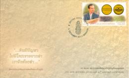 THAILAND - 2013 - H.M. KING BHUMIBOL 86th BIRTH ANNIVERSARY - FDC - Thailand