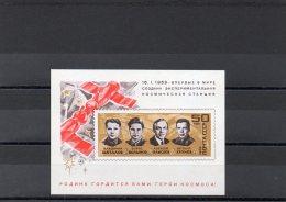 RUSSIE 1969 ** - 1923-1991 URSS