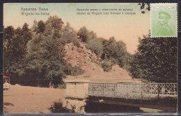 2698. Kingdom Of Serbia, 1915, Postcard - Serbie