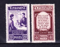 ROMANIA  1954, Mutual Help Organization   , Y&T   #     1353/4  , Cv  1.70 E  , ** , M N H , V V F - Nuovi