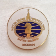 Badge / Pin (Chess) - USSR SSSR CCCP Moskva (Moscow) World Championship Finale FIDE Karpov Vs Kasparov 1984 - Pin