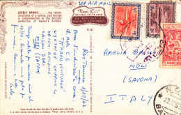 Royaume De L'Arabie Saudite Post Card 1962 To Italy - Saudi Arabia