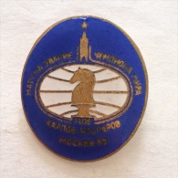 Badge / Pin (Chess) - USSR SSSR CCCP Moskva (Moscow) World Championship Finale FIDE Karpov Vs Kasparov 1985 - Badges