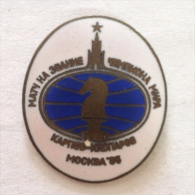 Badge / Pin (Chess) - USSR SSSR CCCP Moskva (Moscow) World Championship Finale FIDE Karpov Vs Kasparov 1985 - Andere