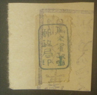 Occupation Japonaise De La Malaisie  Fragment - Japanese Occupation