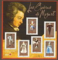 FRANCE - 2006 Costumes From Mozart Operas Souvenir Sheet. MNH ** - Neufs
