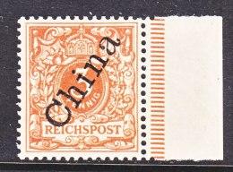 GERMANY CHINA  1 B  56 DEGREES   ** - Offices: China