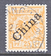 GERMANY CHINA   5a  45 DEGREES   (o)  SHANGHAI CD - Offices: China