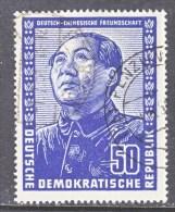 GERMANY DDR  84  (o)  MAO TSE TUNG - [6] Democratic Republic
