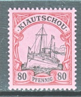 GERMANY KIAUCHAU  18  **  No Wmk - Colony: Kiauchau