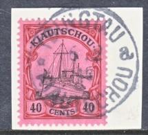 GERMANY KIAUCHAU  28  (o)  TSINGTAU  TYPE VIII  Cd - Colony: Kiauchau