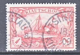 GERMANY KIAUCHAU  29  (o)  TSINGTAU  TYPE  X B  No Wmk - Colony: Kiauchau