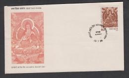 India, 1988,   FDC,  Acharya Shanti Dev, Sanskrit And Pali Scholar,  Bombay Cancellation - India