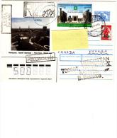 UZEBECHISTAN  1996 - Yvert 5-16 Su Intero Postale Raccomandato - Uzbekistan