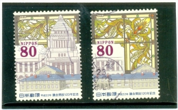 2011 JAPON Y & T N° 5292 Et 5293 ( O ) Parlement Japonais. - 1989-... Emperador Akihito (Era Heisei)