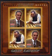 104436 - Madagascar 2013 Garry Kasparov (chess) Imperf Sheetlet Containing 4 Values Unmounted Mint - Madagascar (1960-...)