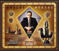 104476 - Madagascar 2013 Garry Kasparov (chess) Imperf Deluxe Sheet Containing One Diamond Shaped Value Unmou... - Madagascar (1960-...)